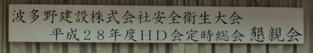 DSCF5466